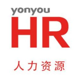 北海用友T6-HR人力资源管理软件