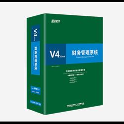 速达软件V4.cloud PRO