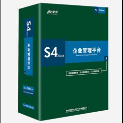 速达软件S4.cloud /A