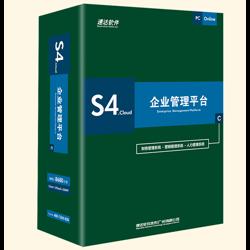 速达软件S4.cloud /C