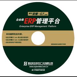 速达荣耀G7.net 工业版
